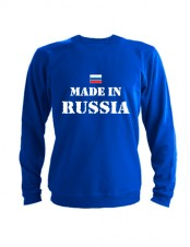 Свитшот Made in Russia синий