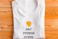 Прикольные женские футболки с принтами