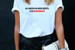 Печать на футболках на заказ
