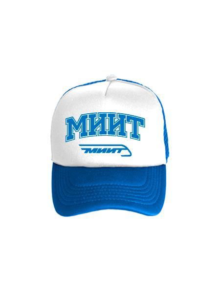 Бейсболка Институт МИИТ бело-синяя