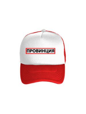 Бейсболка Провинция бело-красная