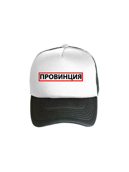 Бейсболка Провинция бело-черная