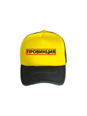Бейсболка Провинция желто-черная