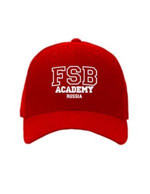 Бейсболка ФСБ академия красная