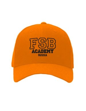 Бейсболка ФСБ академия оранжевая