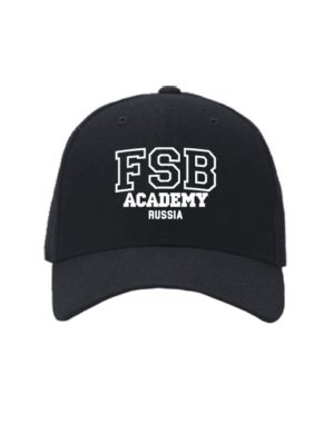 Бейсболка ФСБ академия черная