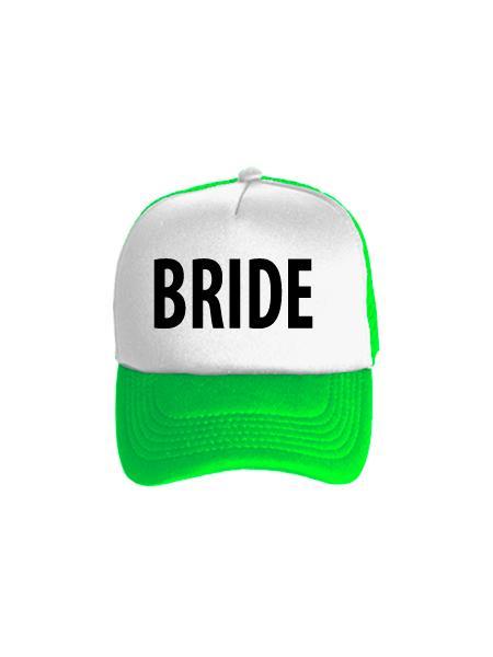 Бейсболка для невесты Bride бело-сала