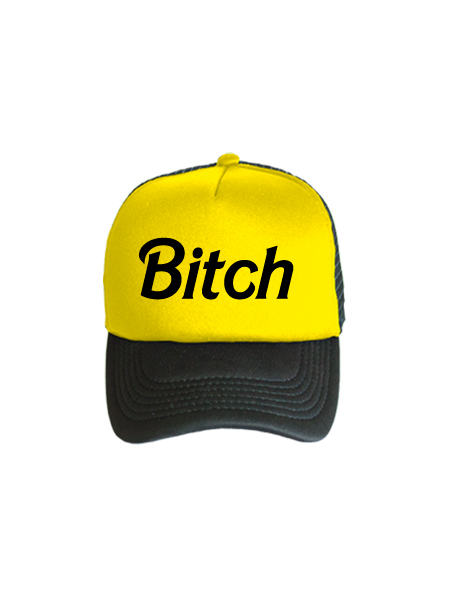 Бейсболка Bitch желто-черная