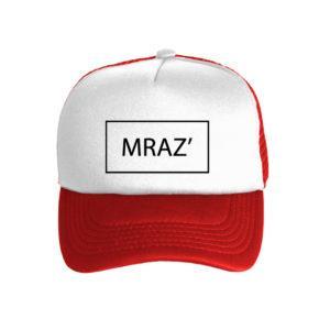 Бейсболка Mraz бело-красная