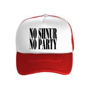 Бейсболка No shnur No party бело-красная