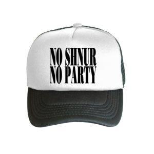 Бейсболка No shnur No party бело-черная