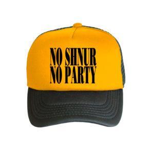 Бейсболка No shnur No party оранжево-черная