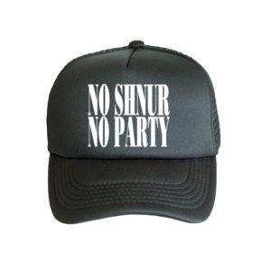 Бейсболка No shnur No party черная