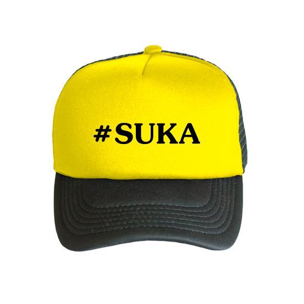 Бейсболка Suka желто-черная
