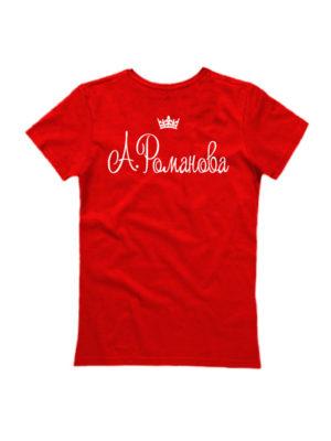 Именная футболка с короной женская красная