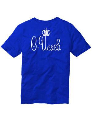 Именная футболка с короной мужская синяя