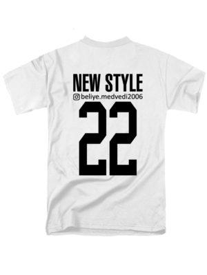 Именная футболка Style insta белая
