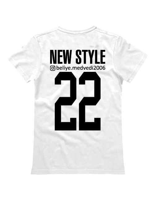 Именная футболка Style insta женская белая