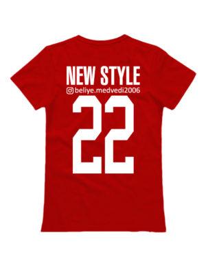 Именная футболка Style insta женская красная
