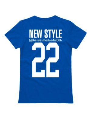 Именная футболка Style insta женская синия