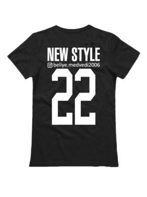 Именная футболка Style insta женская черная