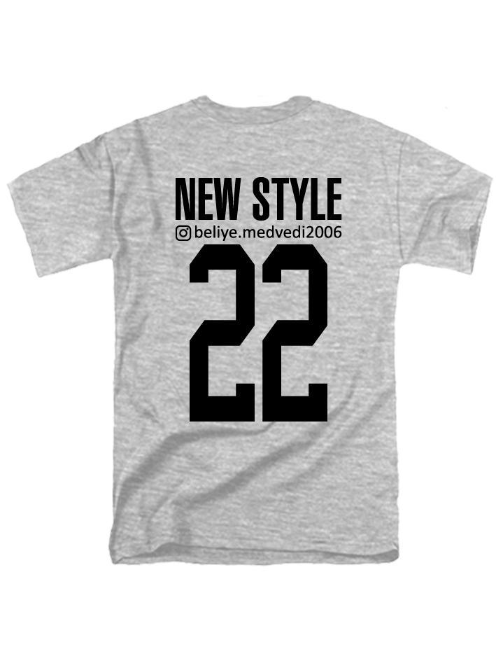 Именная футболка Style insta серая