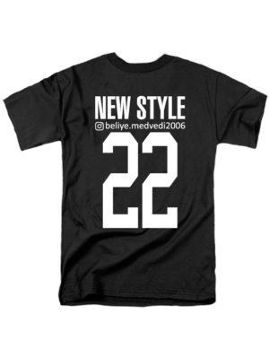Именная футболка Style insta черная