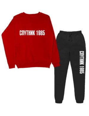 Костюм Спутник 1985 красно-черный