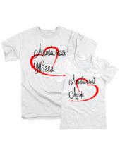 Парные футболки Любимые муж жена белые
