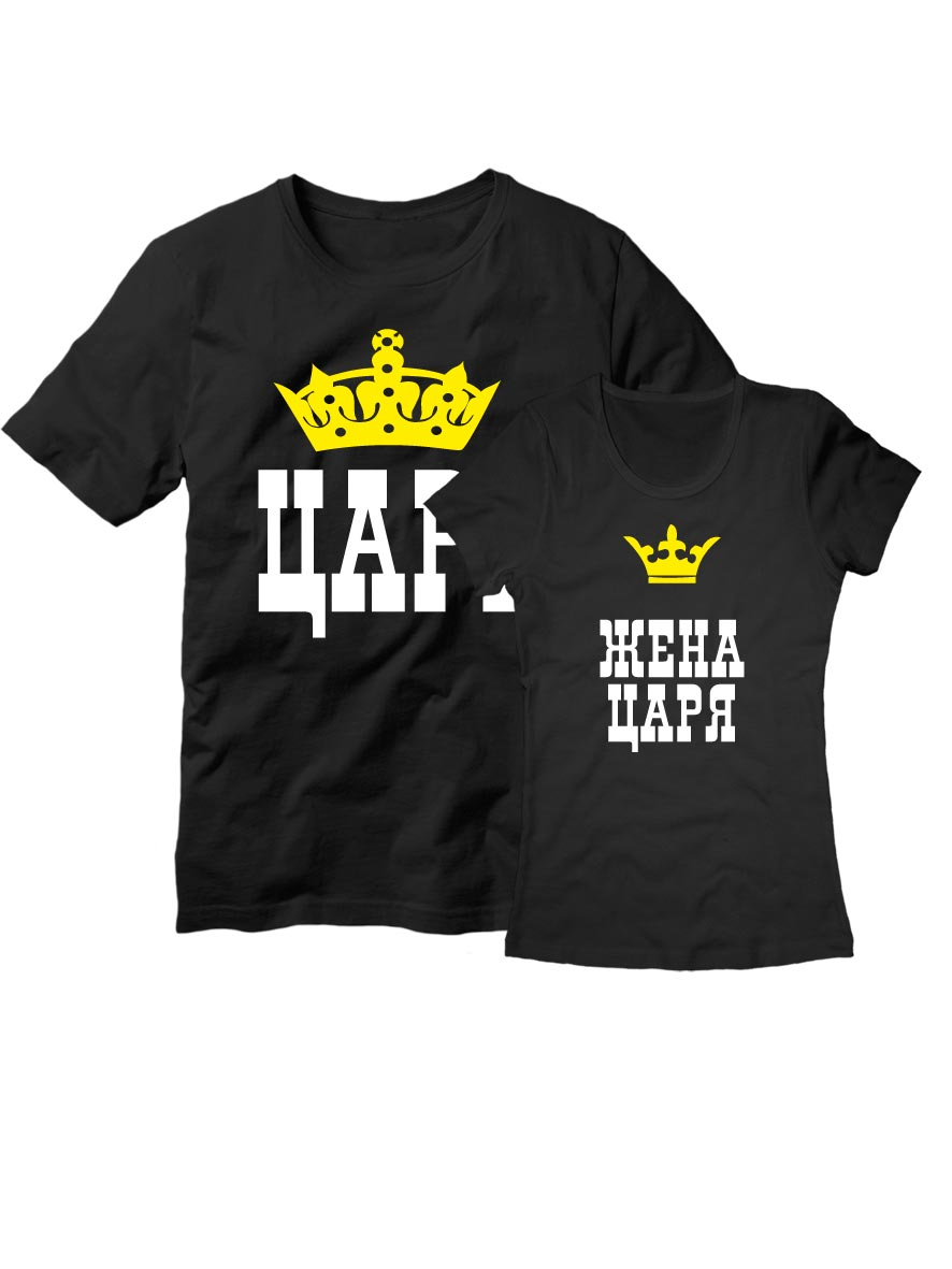 Парные футболки Царская семья черные