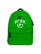 Рюкзак ВГИК зеленый