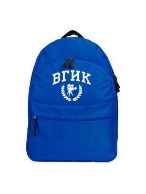 Рюкзак ВГИК синий
