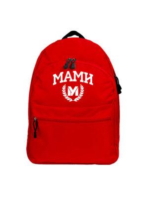 Рюкзак МАМИ красный