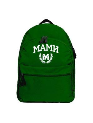 Рюкзак МАМИ темно зеленый