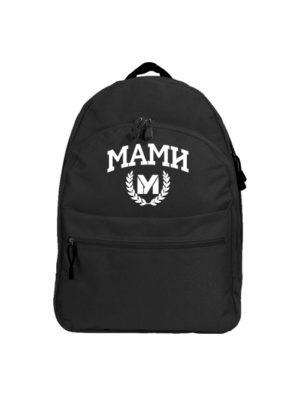 Рюкзак МАМИ черный