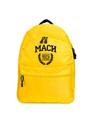 Рюкзак МАСИ желтый