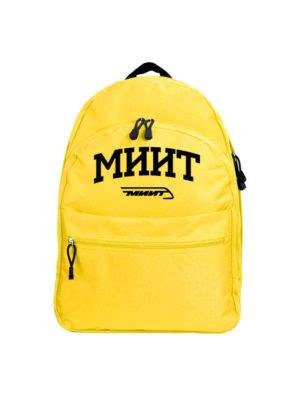 Рюкзак МИИТ желтый