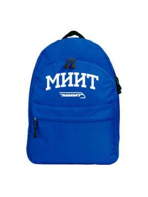 Рюкзак МИИТ синий