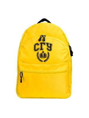 Рюкзак СГУ желтый