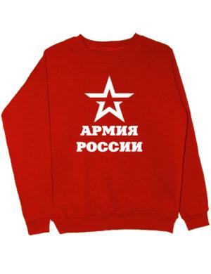 Свитшот Армия России красный