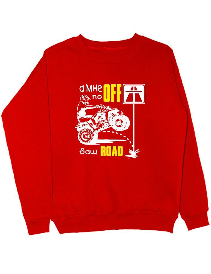 Свитшот А мне по Off ваш road ATV красный