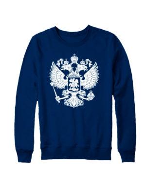 Свитшот Герб РФ темно синий
