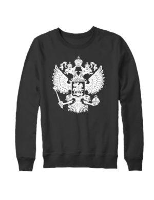 Свитшот Герб РФ черный