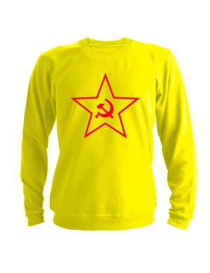 Свитшот Звезда СССР желтый
