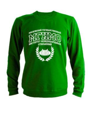 Свитшот МГИМО зеленый