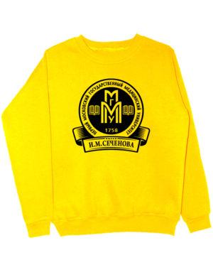 Свитшот МГМУ желтый