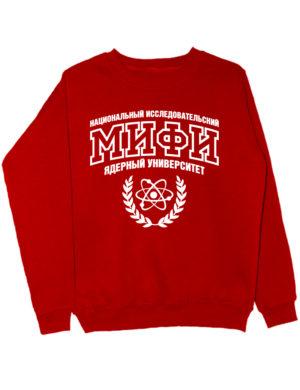 Свитшот МИФИ красный
