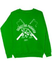 Свитшот Общество рыбаков зеленый