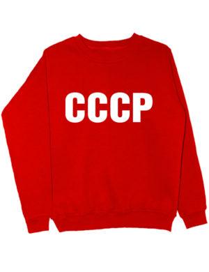 Свитшот СССР красный