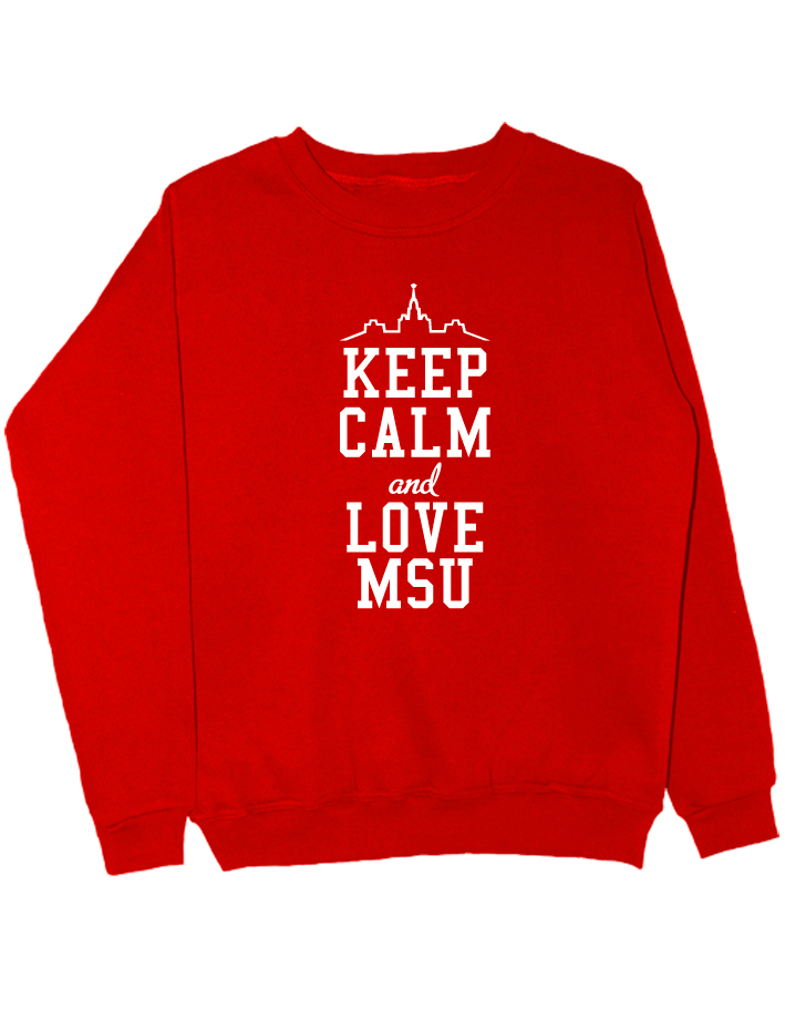 Свитшот Свитшот Keep calm and love MSU красный